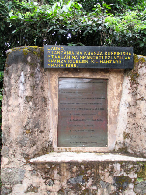 A plaque commemorating the first guided trek to Uhuru Peak in 1889.  The guide was an 18 year old by the name of Yohana Lauwo, who was the grandfather of our guide, Penda Lauwo.  Yohana died in 1996 at the age of 124 years!